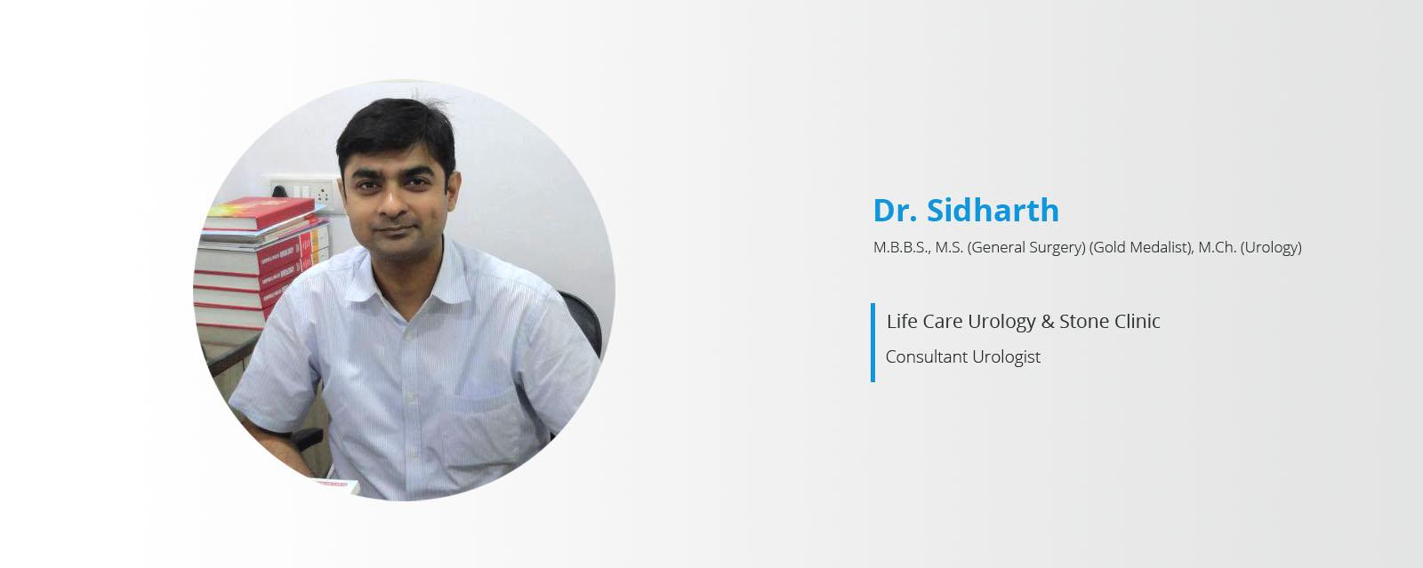 Best Urologist, Gynaecologist in Muzaffarpur, Bihar